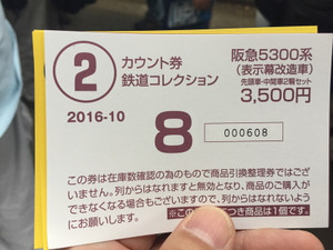 20161008_101212