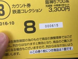 20161008_101249