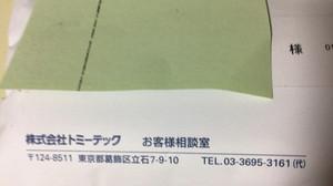 20161027_234821