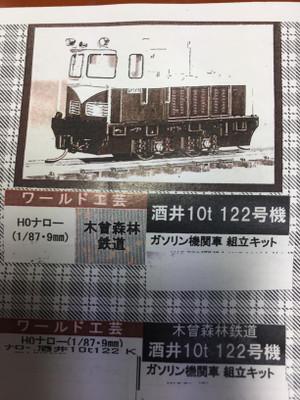 20161229_003819