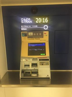 20170510_195037