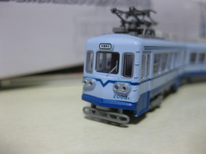 Img_1722