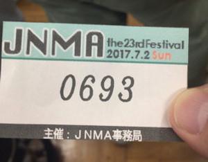 20170702_105245