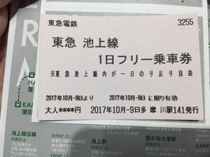20171009_100841