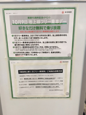20171009_100924