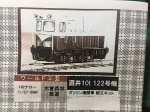 20171121_215453