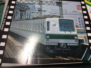 20171121_220447