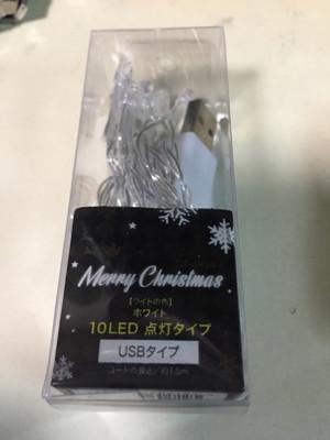20171212_211143