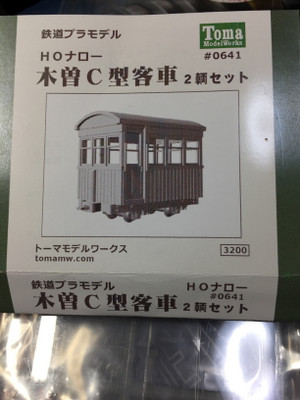 20180108_003500