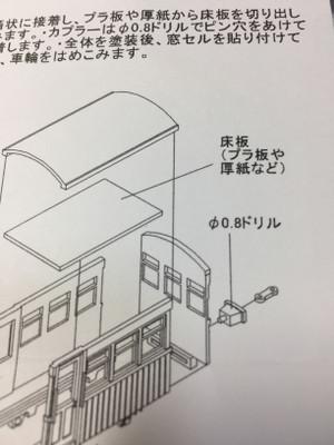 20180108_004019