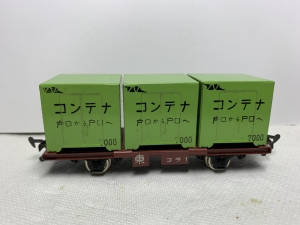 20200104-2347