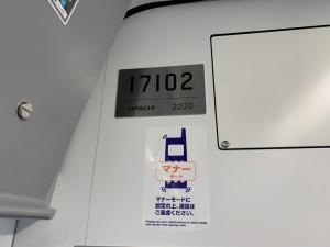 20210308-12000